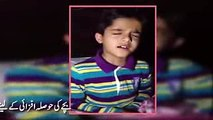 Pakistani Amazing Talent - Pakistani Local Talent - Song By Local Singer- - YouTube