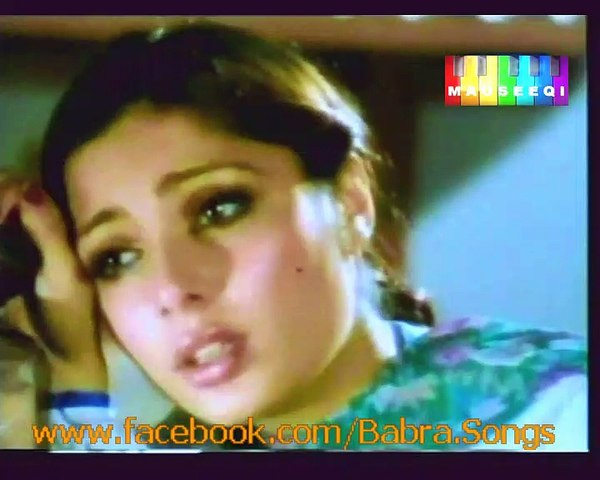 Dil Bhool Gaya Lekin - Mehnaz & Ghulam Abbas - Film Do Dil - DvD Babra Sharif Vol. 1