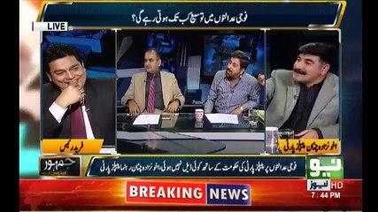 Hot Debate between Fiaz Ul Hasan, Ramish Kumar & Akhwanzad.