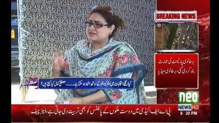 Ishrat Ul Ebad Ki Pakistani Siasat main koi jga nhi.Mustafa Kamal