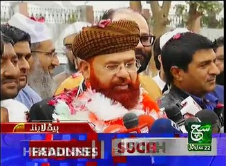 News Bulletin 06pm 22 March 2017 Such TV