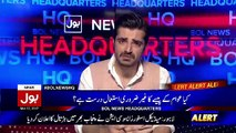 Bol News Headquarter – 22nd March 2017
