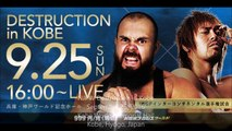 NJPW Destruction in Kobe Trailer