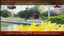 Khufia (Crime Show) On Abb Tak – 22nd March 2017