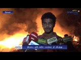 salem: fire accident in iron godown  - Oneindia Tamil