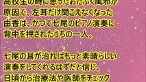米倉涼子 ドクターX 第7話