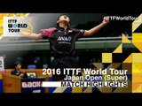 2016 Japan Open Highlights: Tomokazu Harimoto vs Kohei Sambe (U21-Final)
