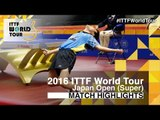 2016 Japan Open Highlights: Tomokazu Harimoto vs Hugo Calderano (U21-1/2)