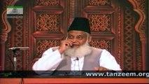 Is pick and choose practice in Islamic rulings harmful  (008)