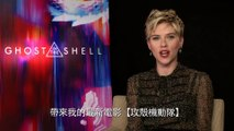 Ghost in the Shell - Clip 5 minutes - VO