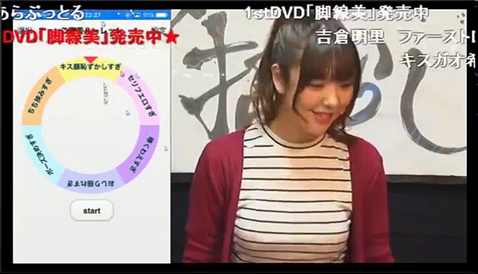 東京GODバラエティ - video dailymotion