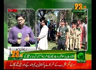 News Bulletin 12pm 23 March 2017 - Such TV