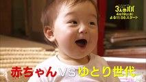 [新ドラマ] ある日突然 赤ちゃんが家に! テッペン!水ドラ!!『3人のパパ』 4-19(水)よる11時56分スタート【TBS】