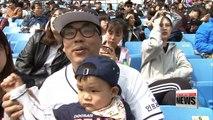 Eager Korean baseball fans filling stadiums ahead of season opener