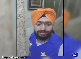 an's first Sikh cricketer Mahender Pal Singh extends best wishes to nation on Pakistan Day.