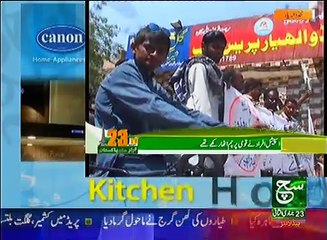 Regional News Bulletin 05pm 23 March 2017 - Such TV