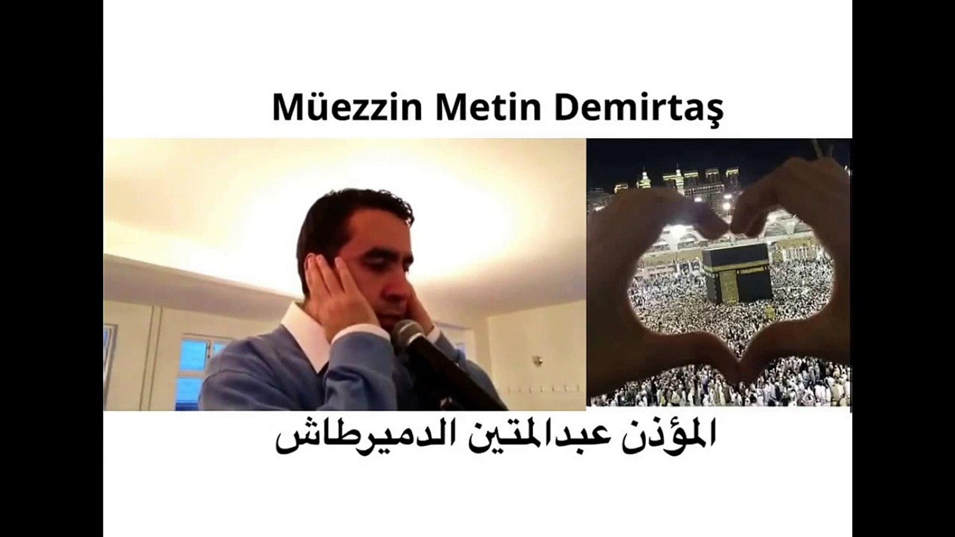 Metin Demirtas. Kabe ezan dinle. Azan Makkah Masjid Al Haram. Adhan Makkah Al Mukarramah. Sheikh Ali