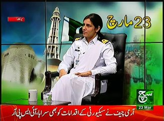 News Bulletin 06pm 23 March 2017 Such TV