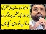 Rab Rab Rab By Qari Shahid Mahmood, New Naat on dailymotion