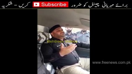 Police man reciting Naat at 23 March Pakistan National day