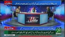 Mamnon Hussain Salary Scandal.. Rauf Klasra