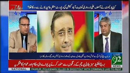 PPP Punjab May Jeetnay Kay Liye Nahi N League Ko Support Kay Liye Ja Rahi Hai.. Rauf Klasra