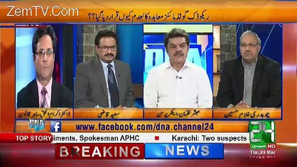 DNA – 23rd March 2017