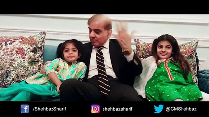 Shehbaz Sharif tells his grandkids the story of 23rd March