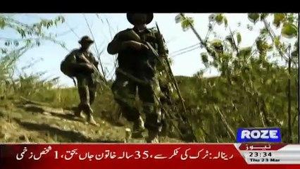 Faseel-e-Jaan Se Aagay - Bilal Shaheed – 23rd March 2017