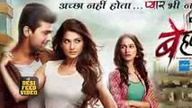 Beyhadh - 24th March 2017 - Sony Tv Beyhadh Upcoming Serial - Beyhadh Latest Updates 2017