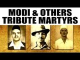 PM Modi, filmmaker, sport persons remember martyrs On Saheed Diwas    Oneindia News