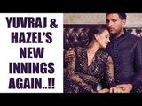 Yuvraj Singh with wife Hazel Keech to start new innings with Nach Baliye 8   Oneindia News