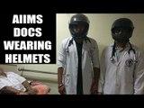 Maharashtra Medicos Row : AIIMS doctors hear helmets for protection | Oneindia News