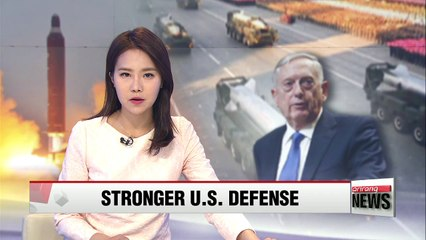 U.S. needs strong nuclear, conventional forces to cope with N. Korea: Mattis