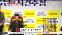 [임금님의 사건수첩] 이선균, '안재홍은 애인 남자'