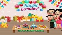 День рождения день рождения счастливый счастливый Дети Песня песни испанский вокальный |