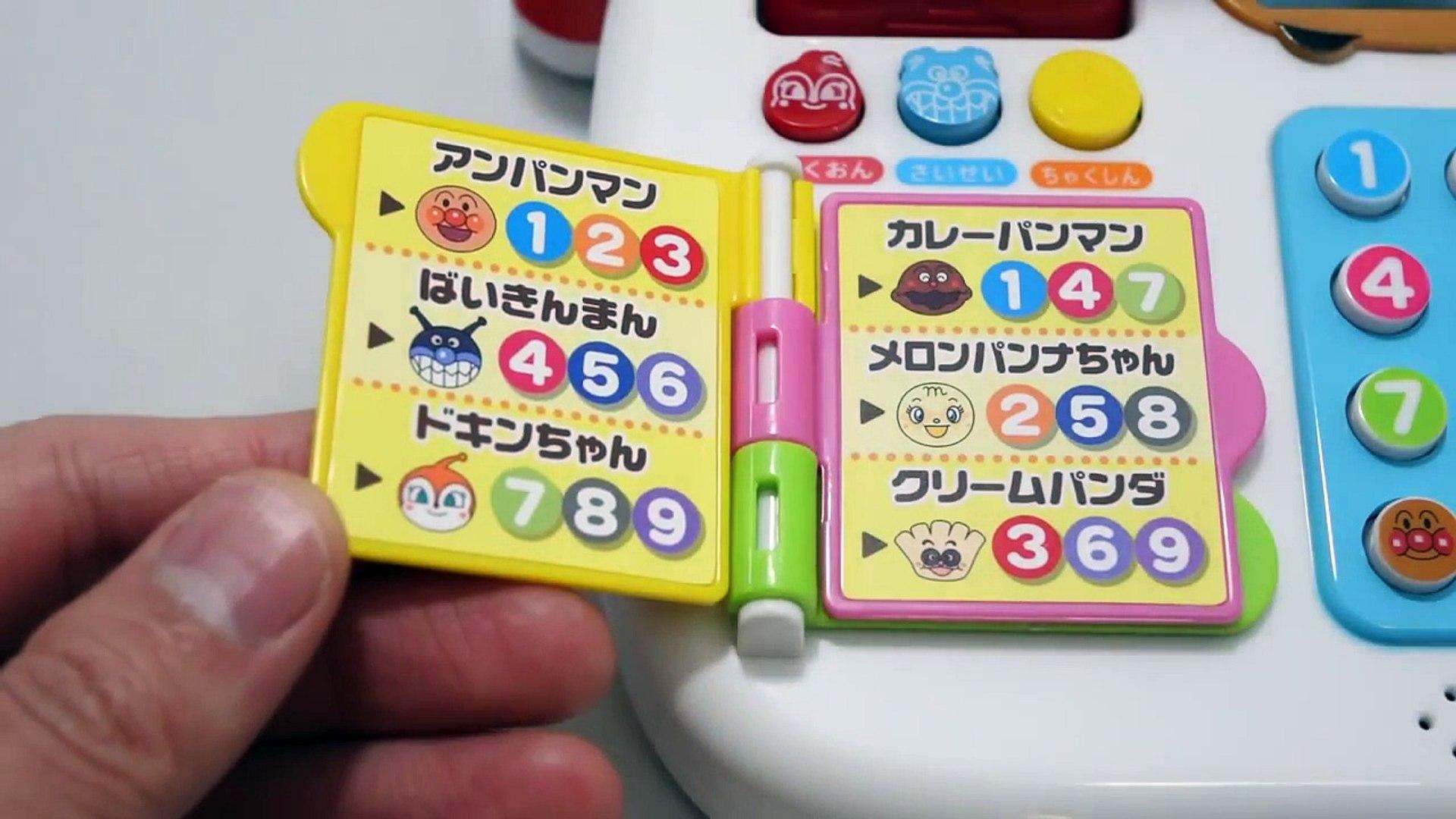 Японские игрушки. ДОМ. ТЕЛЕФОН. Japanese toys. HOUSE. PHONE. 日本的玩具。 房子。 电话