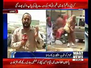 کراچی: ناظم آباد میں تعمیراتی کام کی وجہ سے پانی کی پائپ لائن پھٹ گئی
