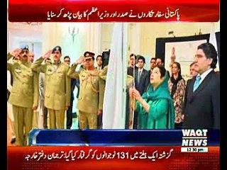 امریکا میں مقیم پاکستانیوں نے یوم پاکستان بھرپور ملی جوش و جذبے سے منایا