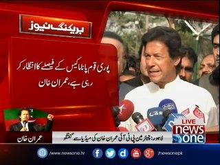 Imran Khan talks to Media