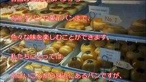【海外の反応】日本では普通のあのパンがアメリカで大人気!外国人が大絶賛する日本のパンとは!?日本の発明ってすごいwww実は日本食のパン