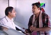 Gari Kena || Humayun Ahmed  ||Bangla Natok || গাড়ি কেনা
