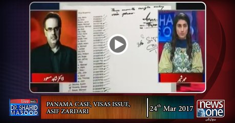 Live with Dr.Shahid Masood | PanamaLeaks, Asif Zardari, Yousuf Raza Gilani, Visas Issue, | 24-March-2017