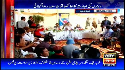 Headlines 2300 24th March 2017