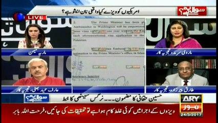 Husain Haqqani did a drone strike on PPP