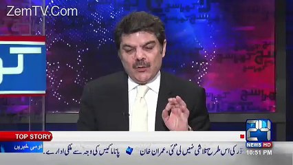 Mubashir Luqman's Message To Chaudhry Nisar On PSL Match Fixing Scandal..