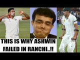 R Ashwin failed because of Mitchell Starc's absence in Ranchi: Saurav Ganguly   Oneindia News