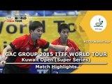 Kuwait Open 2015 Highlights: CHIANG Hung-Chieh/HUANG Sheng-Sheng vs XU Xin/ZHANG Jike (FINAL)