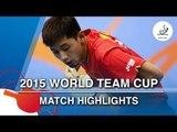 2015 World Team Cup Highlights: ZHANG Jike vs CHEN Chien-An ( 1/2)