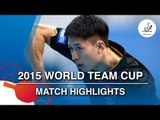 2015 World Team Cup Highlights: FANG Bo vs ASSAR Omar ( Groups)